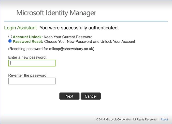 screen shot of password reset screen